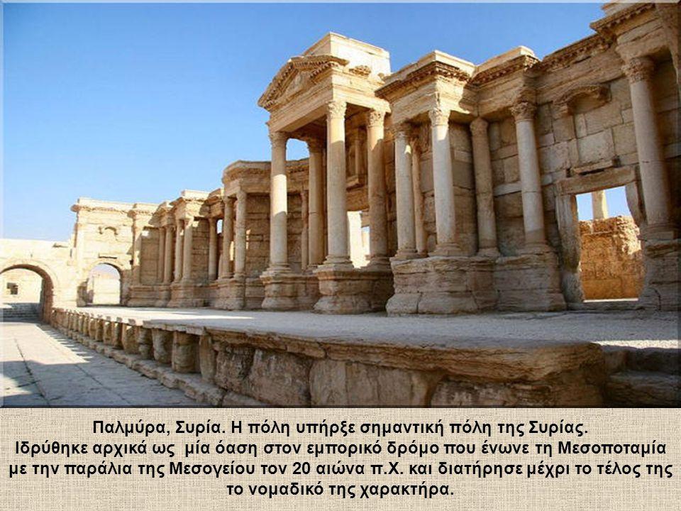 Παλμύρα, Συρία. Η πόλη υπήρξε σημαντική πόλη της Συρίας.