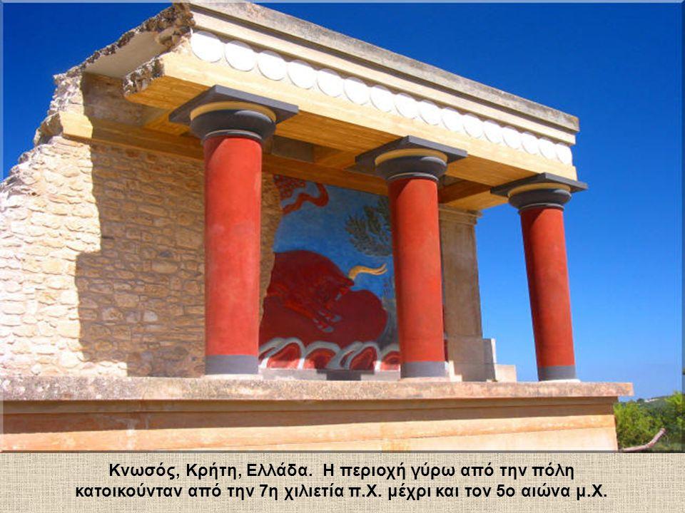 Κνωσός, Κρήτη, Ελλάδα. Η περιοχή γύρω από την πόλη
