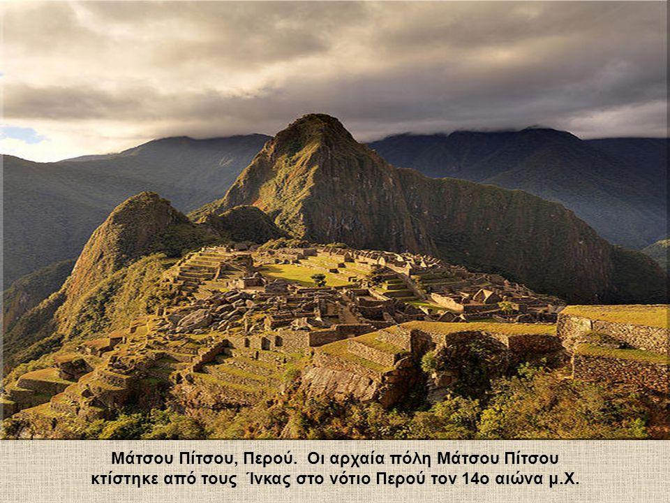 Μάτσου Πίτσου, Περού. Οι αρχαία πόλη Μάτσου Πίτσου