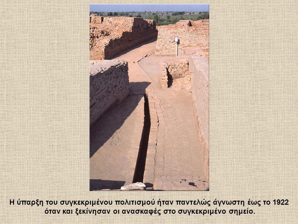 όταν και ξεκίνησαν οι ανασκαφές στο συγκεκριμένο σημείο.