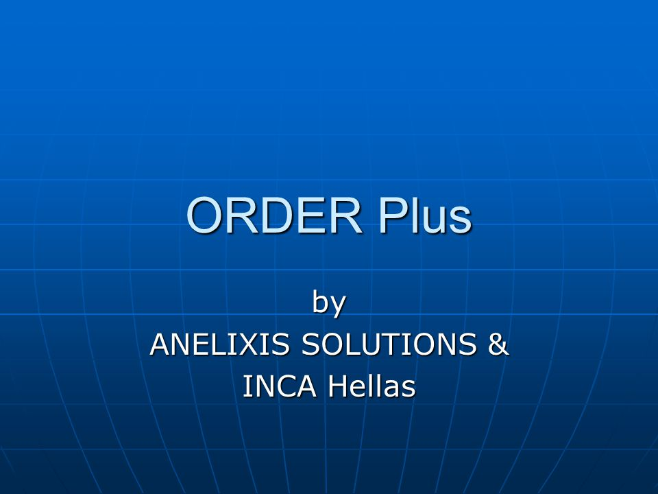 by ANELIXIS SOLUTIONS & INCA Hellas