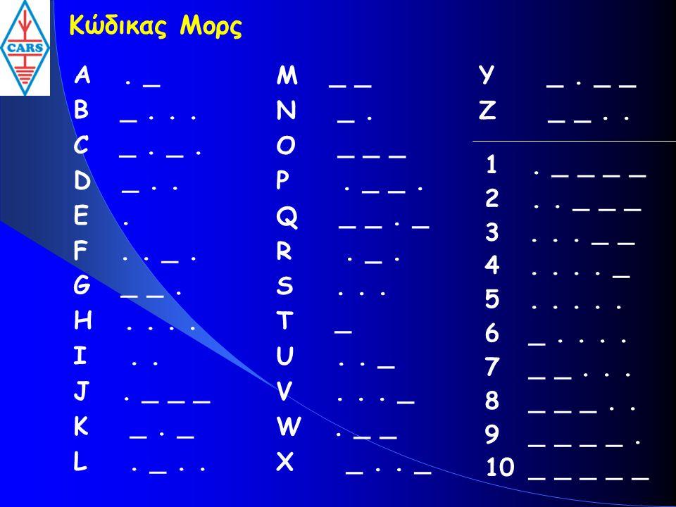 Κώδικας Μορς A . _ B _ . . . C _ . _ . D _ . . E . F . . _ . G _ _ .