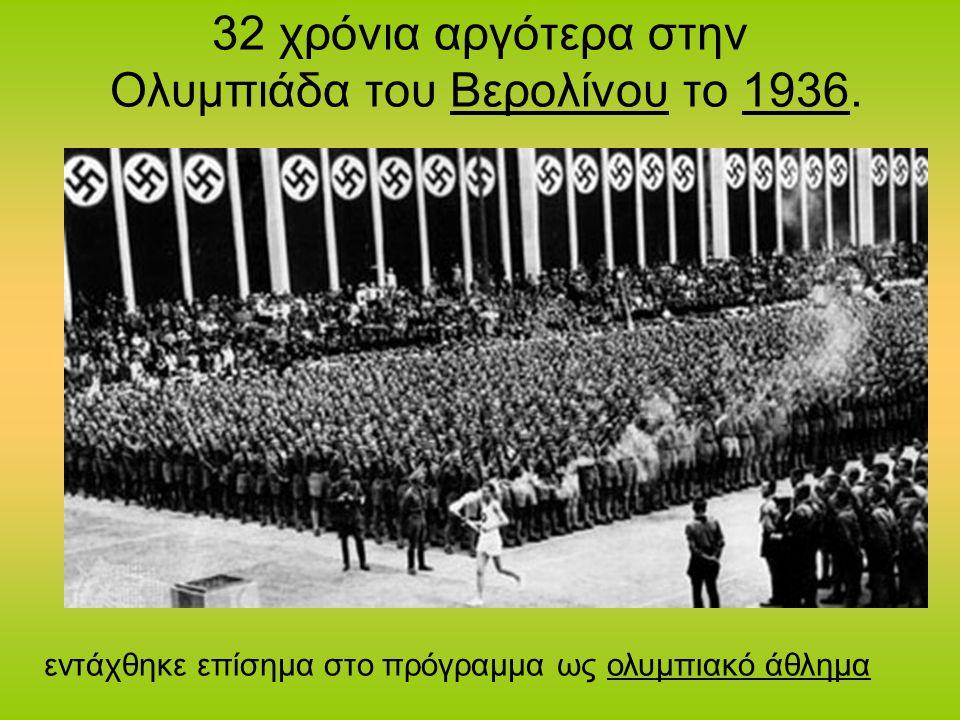 32 χρόνια αργότερα στην Ολυμπιάδα του Βερολίνου το 1936.