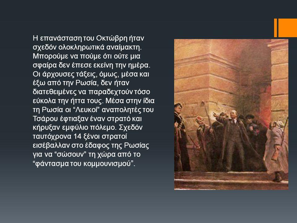 H επανάσταση του Οκτώβρη ήταν σχεδόν ολοκληρωτικά αναίμακτη