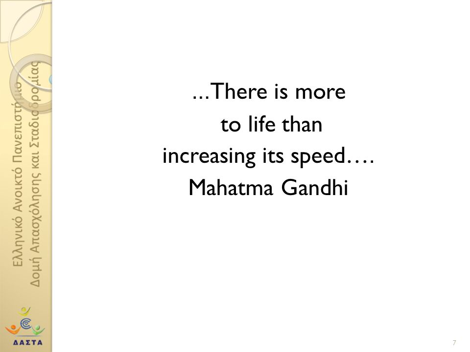 …There is more to life than increasing its speed…. Mahatma Gandhi