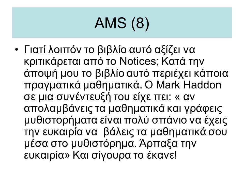 AMS (8)