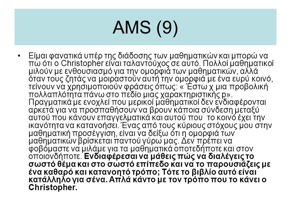 AMS (9)