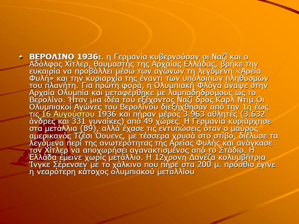 ΒΕΡΟΛΙΝΟ 1936:.