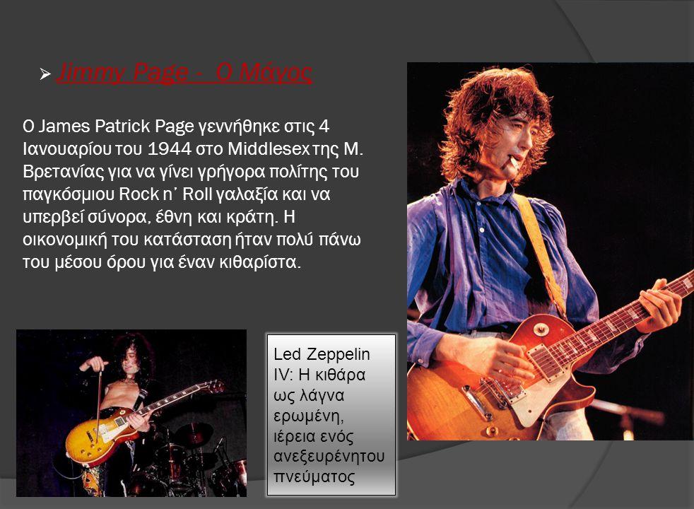 Jimmy Page - Ο Μάγος