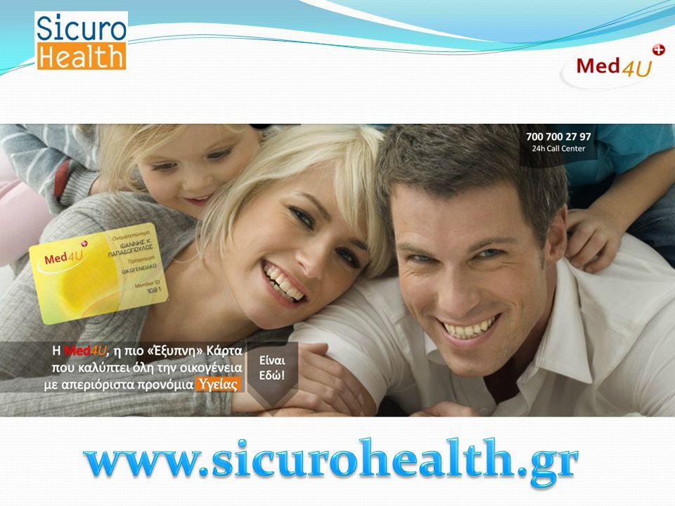 www.sicurohealth.gr