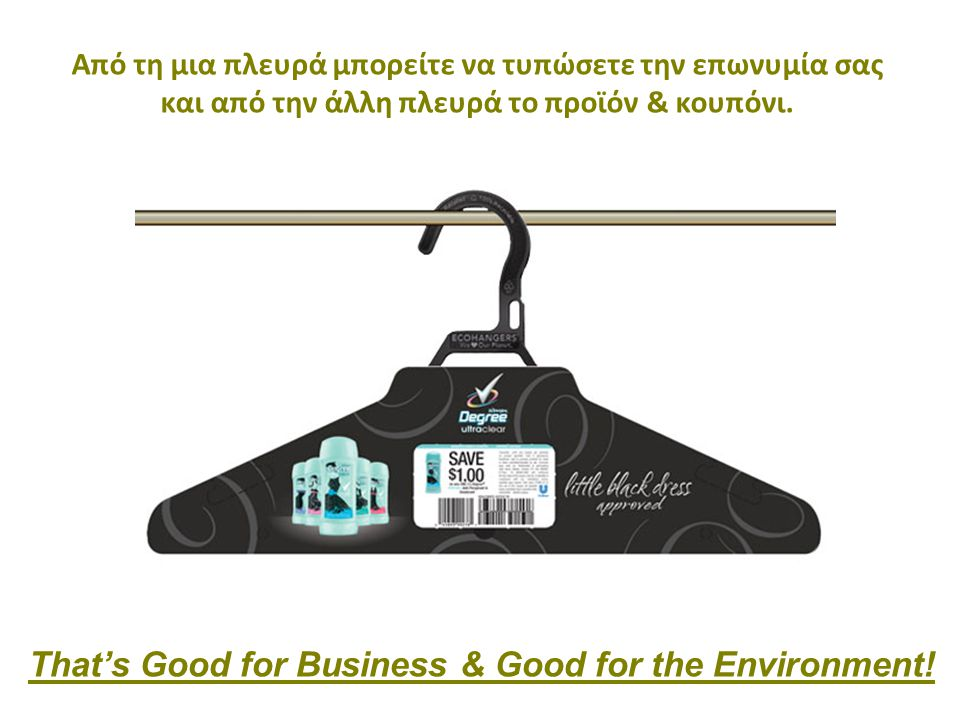 That's Good for Business & Good for the Environment!