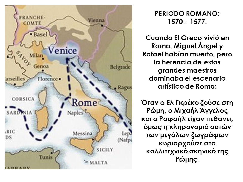 PERIODO ROMANO: 1570 – 1577.