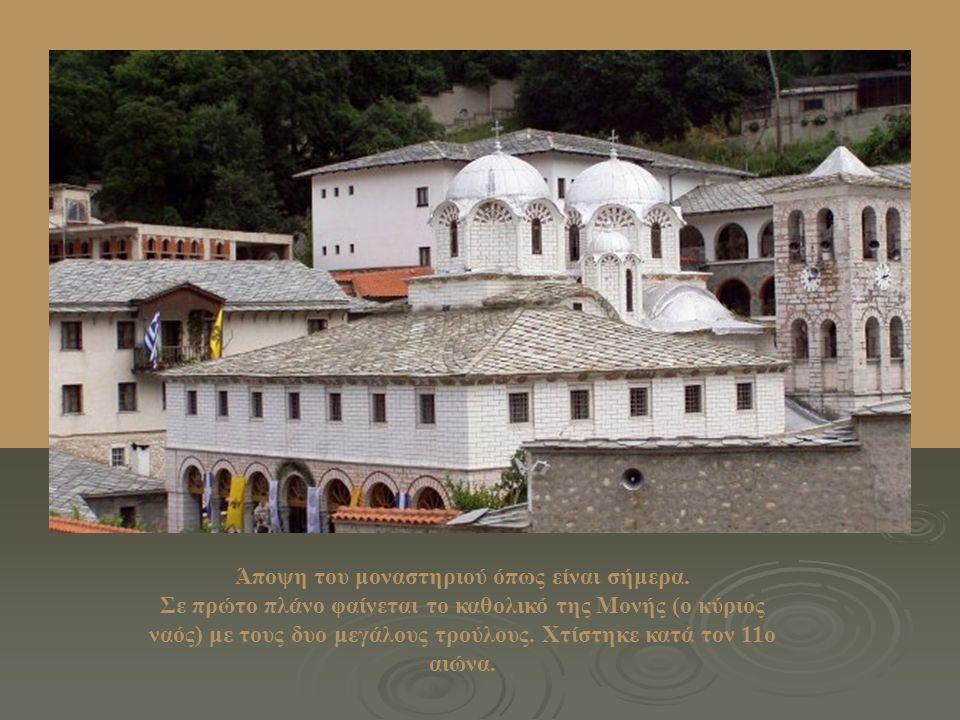 Άποψη του μοναστηριού όπως είναι σήμερα.