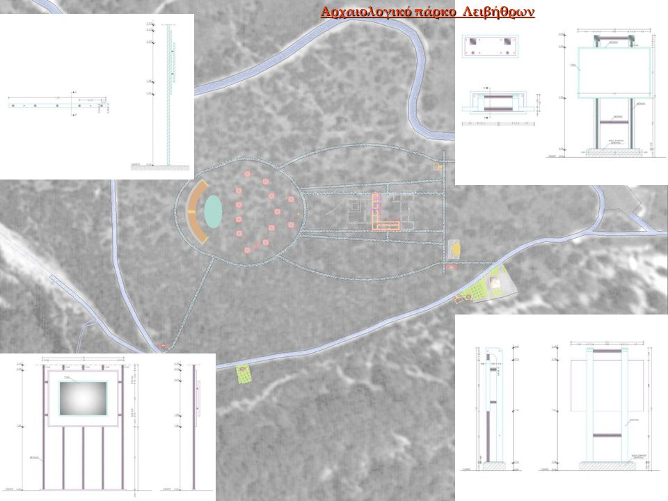 Αρχαιολογικό πάρκο Λειβήθρων