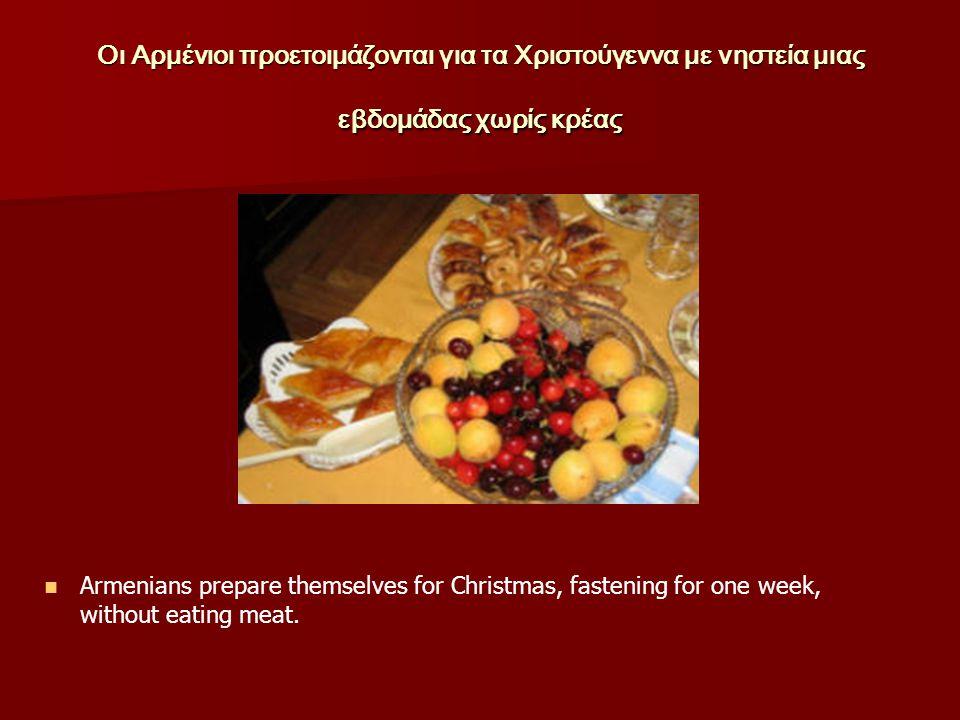 Οι Αρμένιοι προετοιμάζονται για τα Χριστούγεννα με νηστεία μιας εβδομάδας χωρίς κρέας