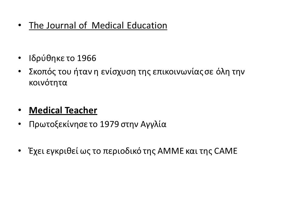 The Journal of Medical Education