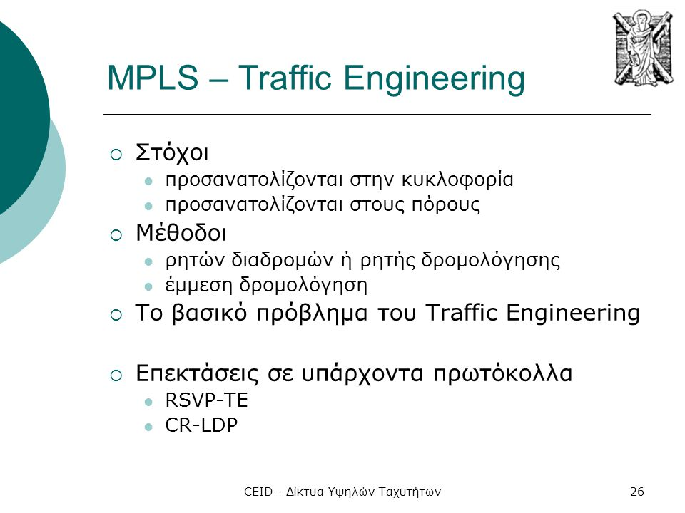 MPLS – Traffic Engineering