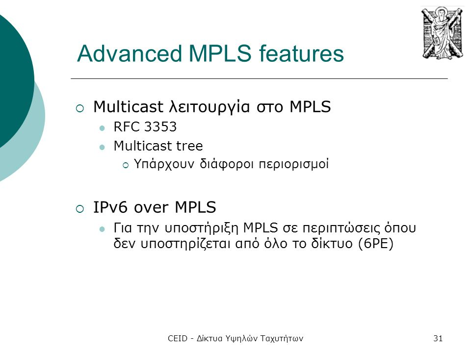 Advanced MPLS features