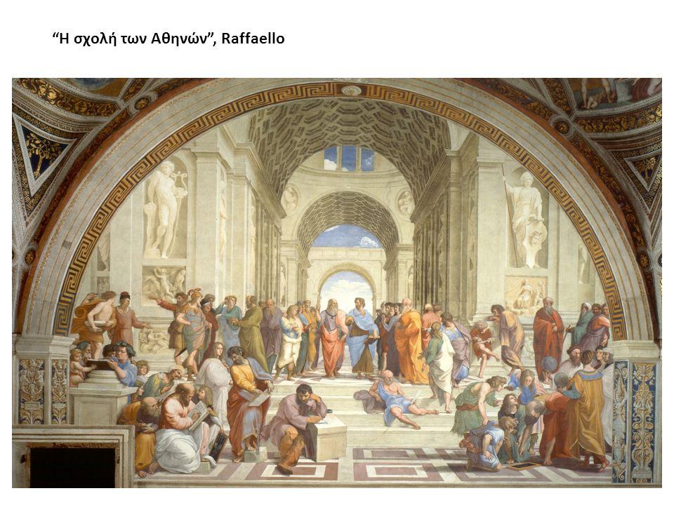 Η σχολή των Αθηνών , Raffaello