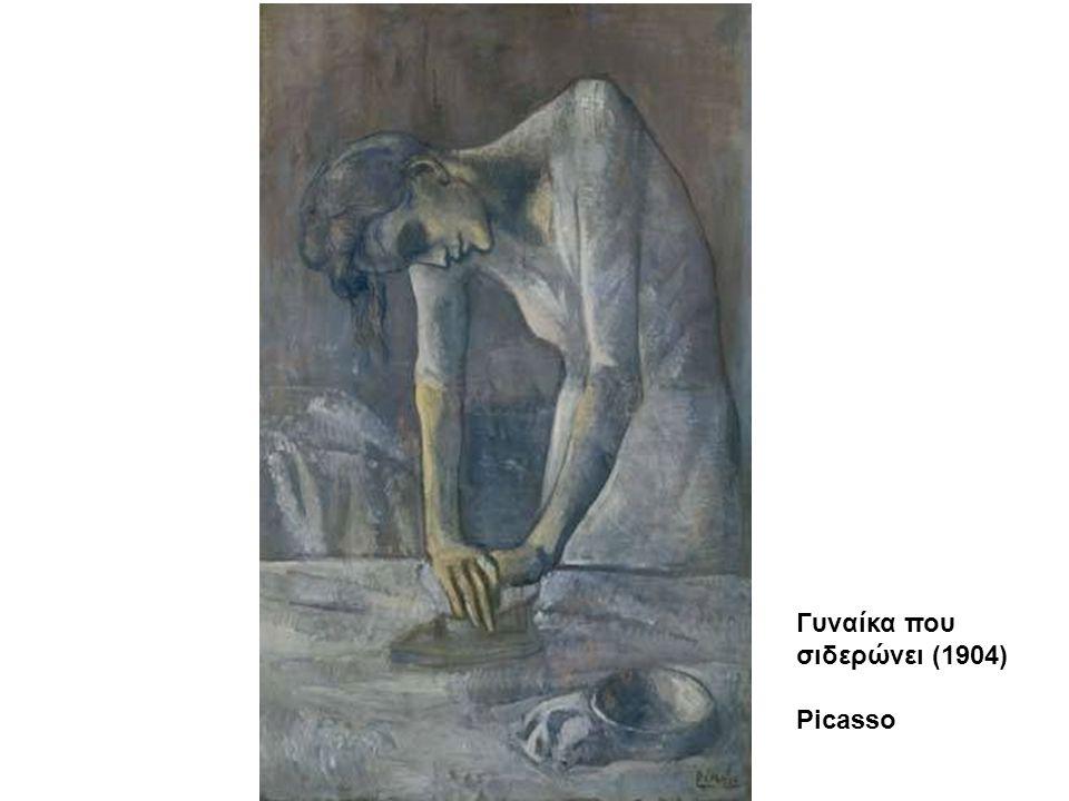 Γυναίκα που σιδερώνει (1904)