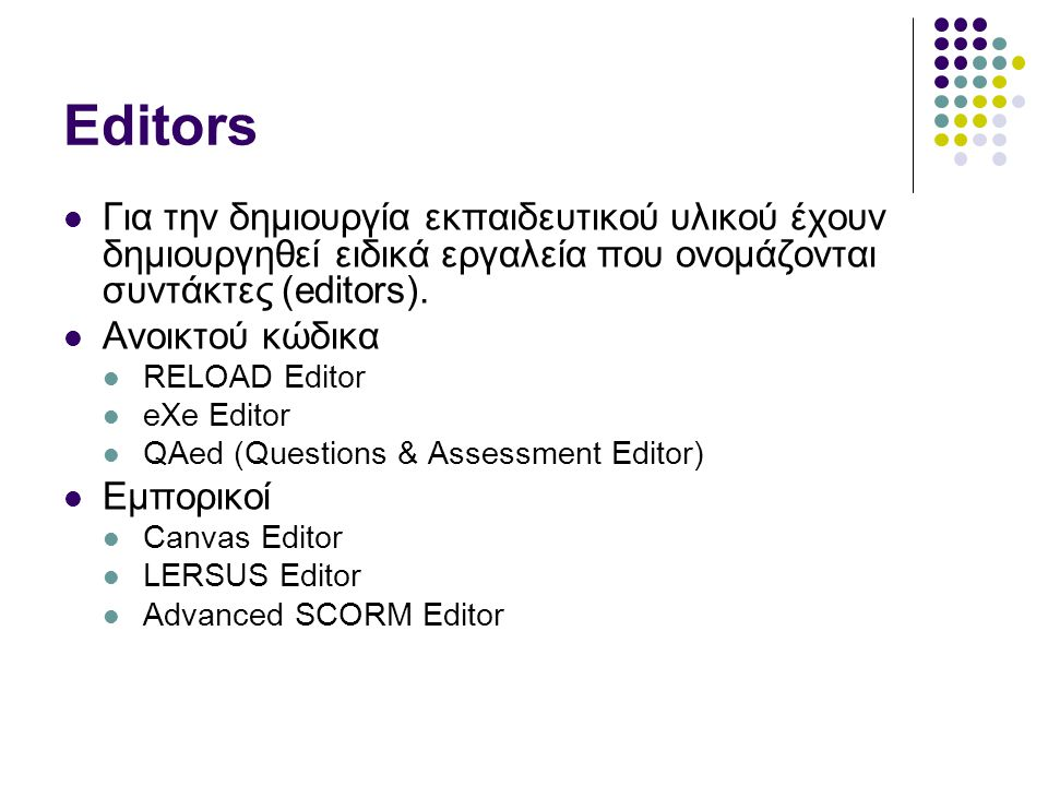 Editors Για την δημιουργία εκπαιδευτικού υλικού έχουν δημιουργηθεί ειδικά εργαλεία που ονομάζονται συντάκτες (editors).