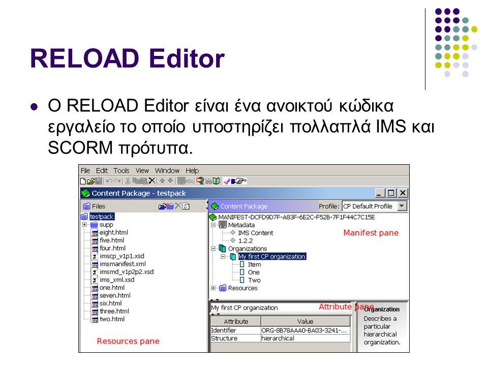 RELOAD Editor O RELOAD Editor είναι ένα ανοικτού κώδικα εργαλείο το οποίο υποστηρίζει πολλαπλά IMS και SCORM πρότυπα.