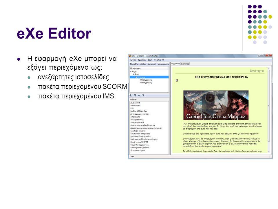 eXe Editor Η εφαρμογή eXe μπορεί να εξάγει περιεχόμενο ως: