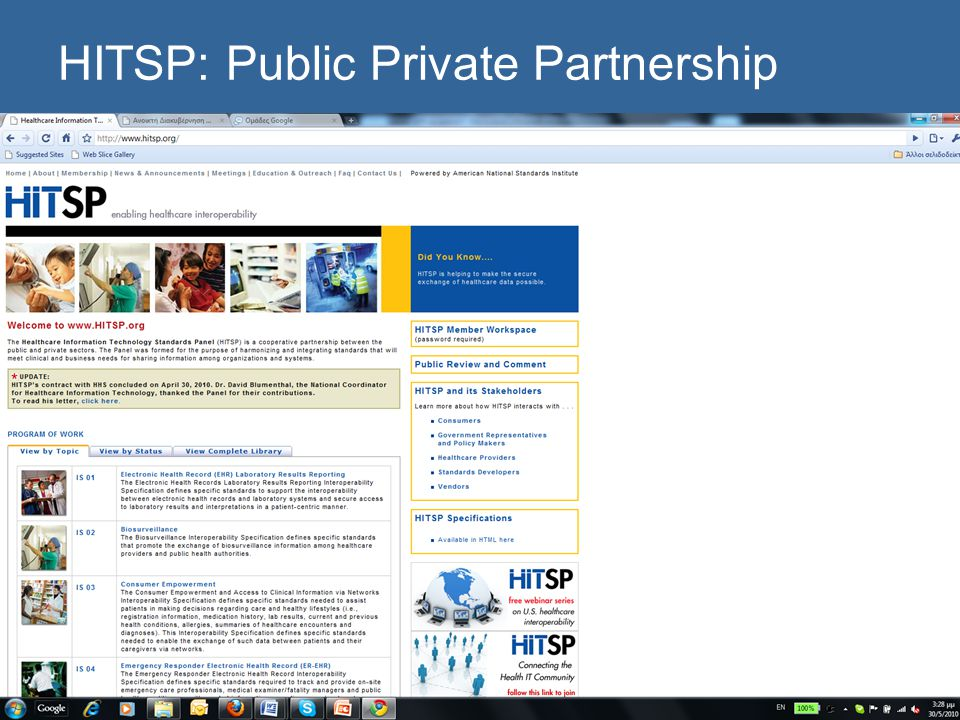 HITSP: Public Private Partnership