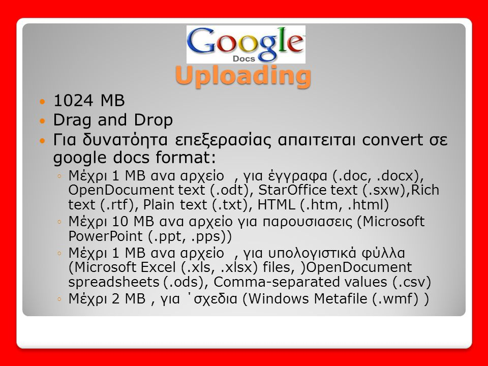 Uploading 1024 MB Drag and Drop
