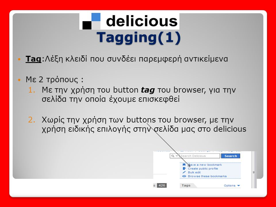Tagging(1) Tag:Λέξη κλειδί που συνδέει παρεμφερή αντικείμενα