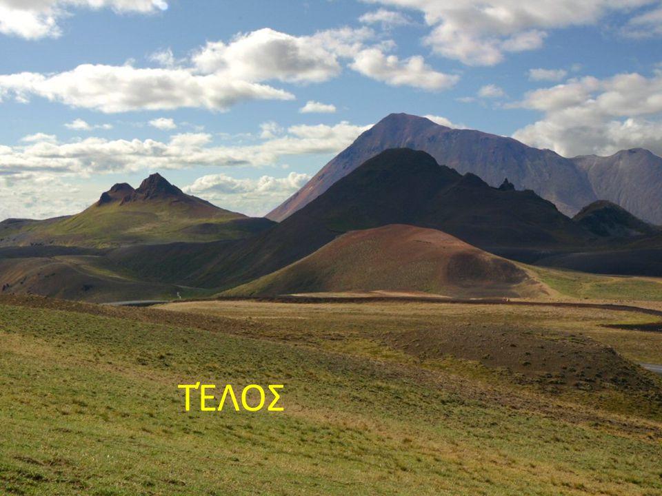Τέλοσ