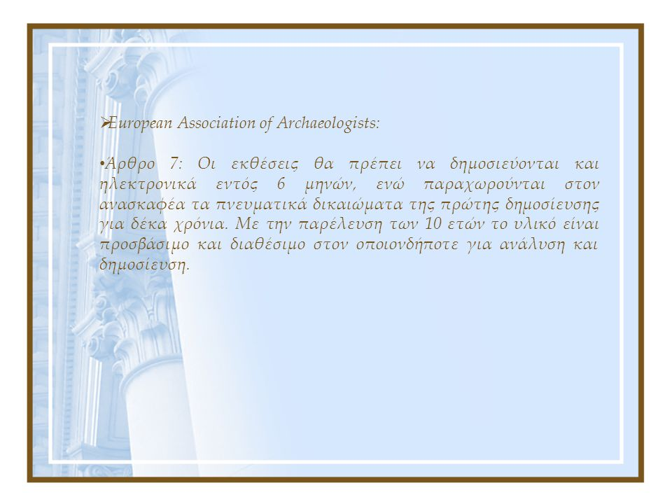 European Association of Archaeologists: