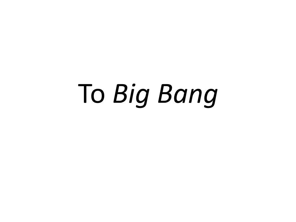 Το Big Bang