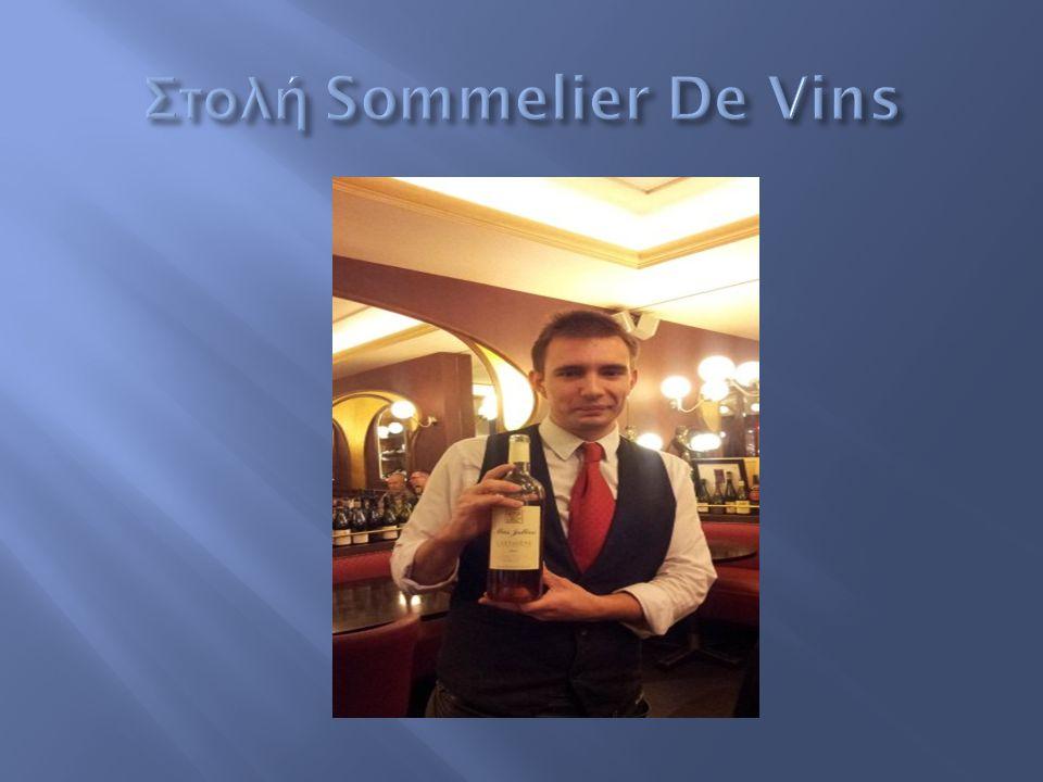 Στολή Sommelier De Vins