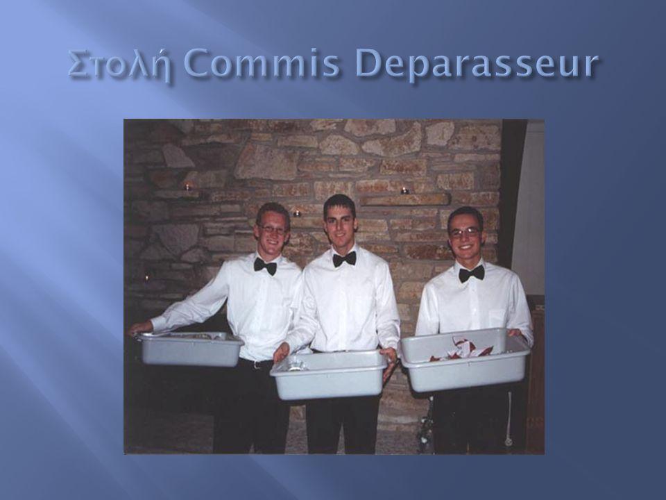 Στολή Commis Deparasseur