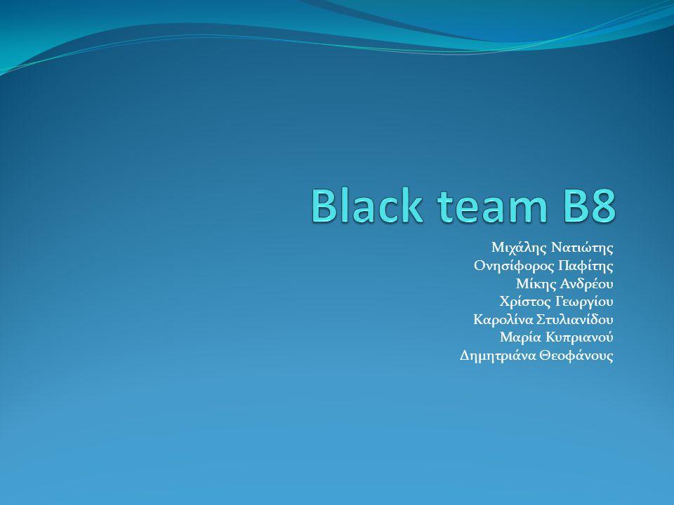 Black team B8 Μιχάλης Νατιώτης Ονησίφορος Παφίτης Μίκης Ανδρέου