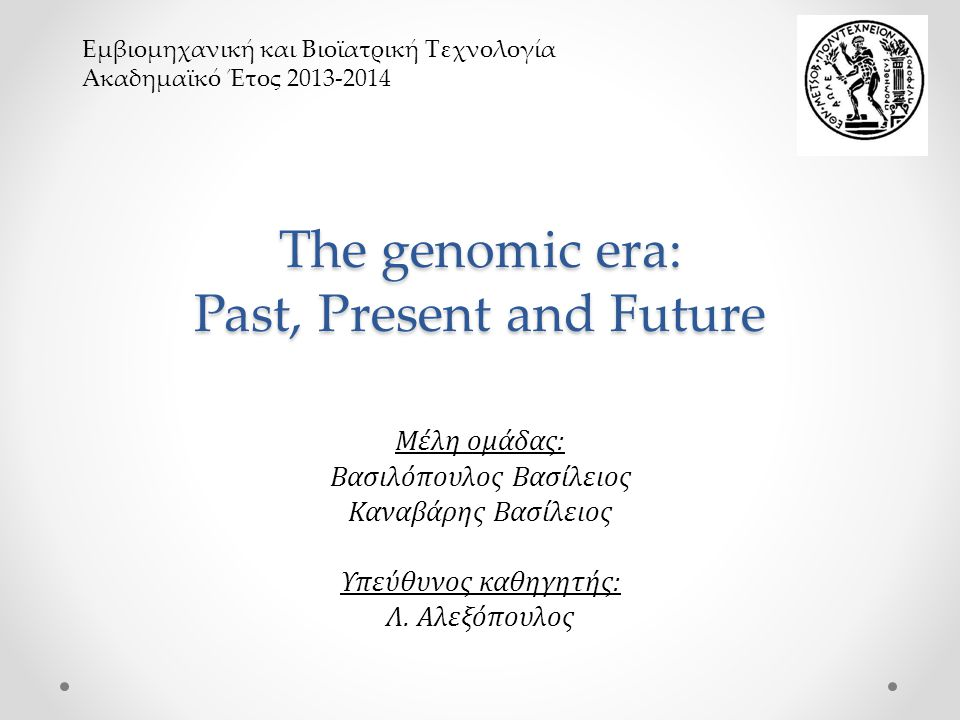 The genomic era: Past, Present and Future