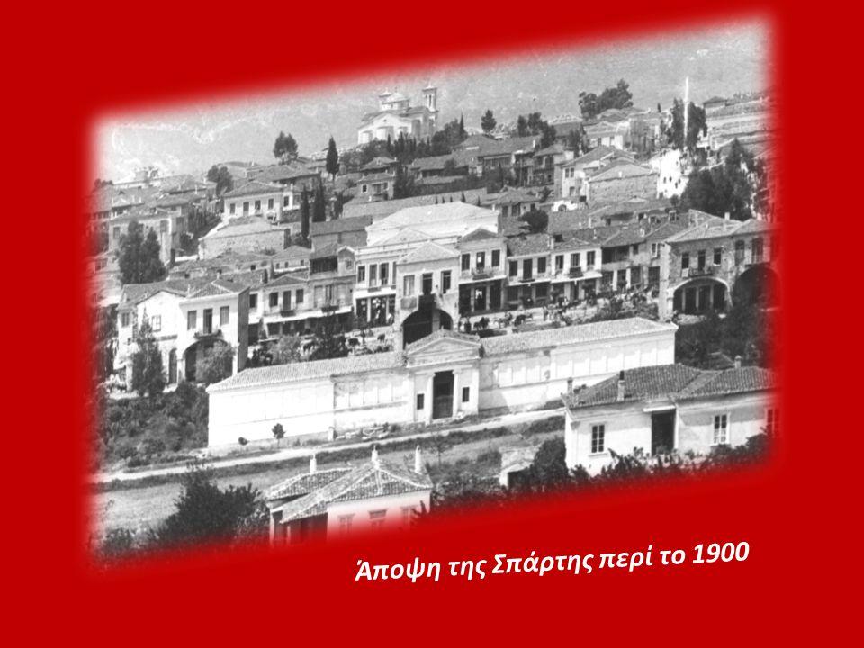 Άποψη της Σπάρτης περί το 1900