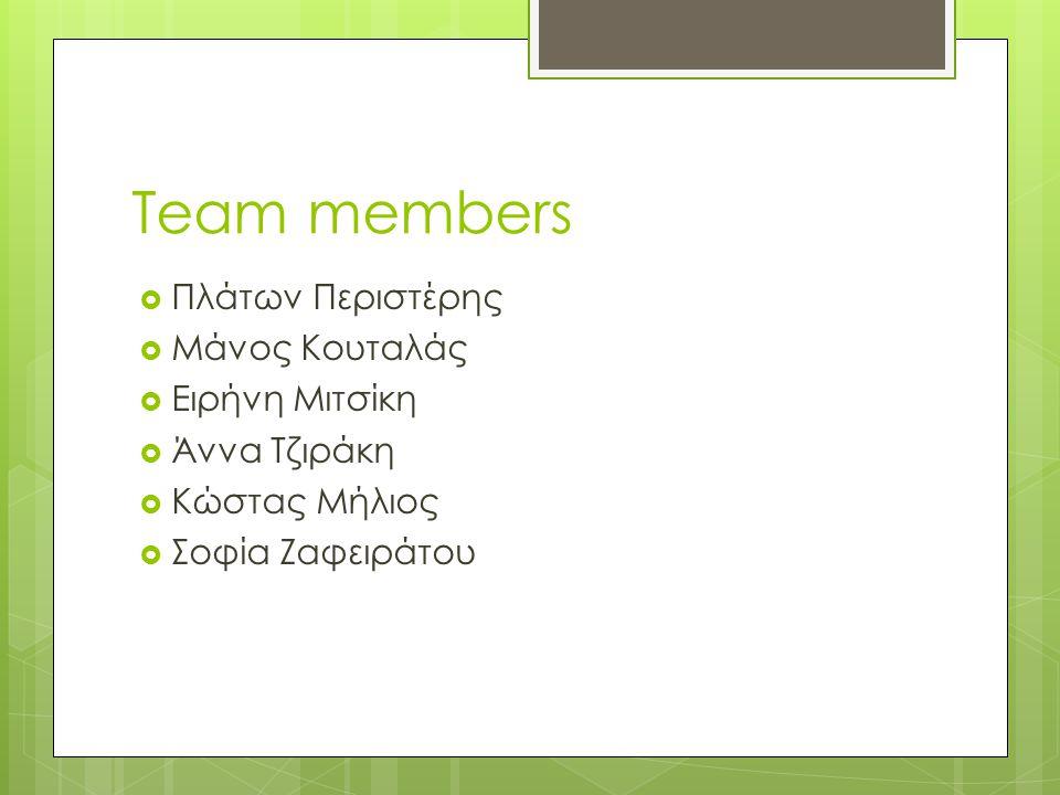 Team members Πλάτων Περιστέρης Μάνος Κουταλάς Ειρήνη Μιτσίκη
