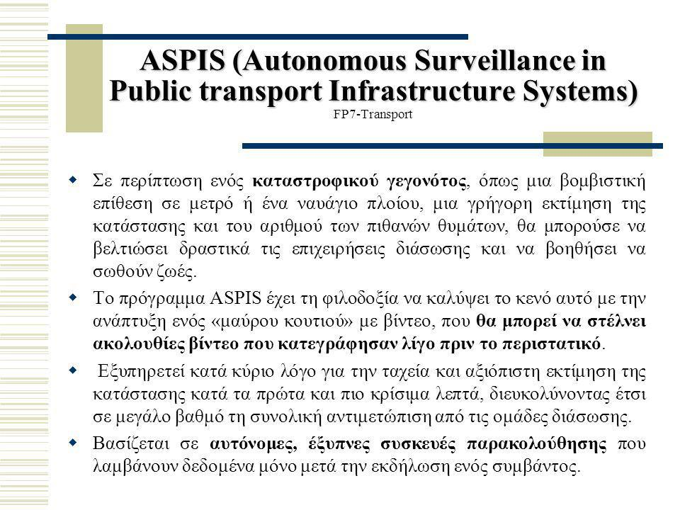 ASPIS (Autonomous Surveillance in Public transport Infrastructure Systems) FP7-Transport