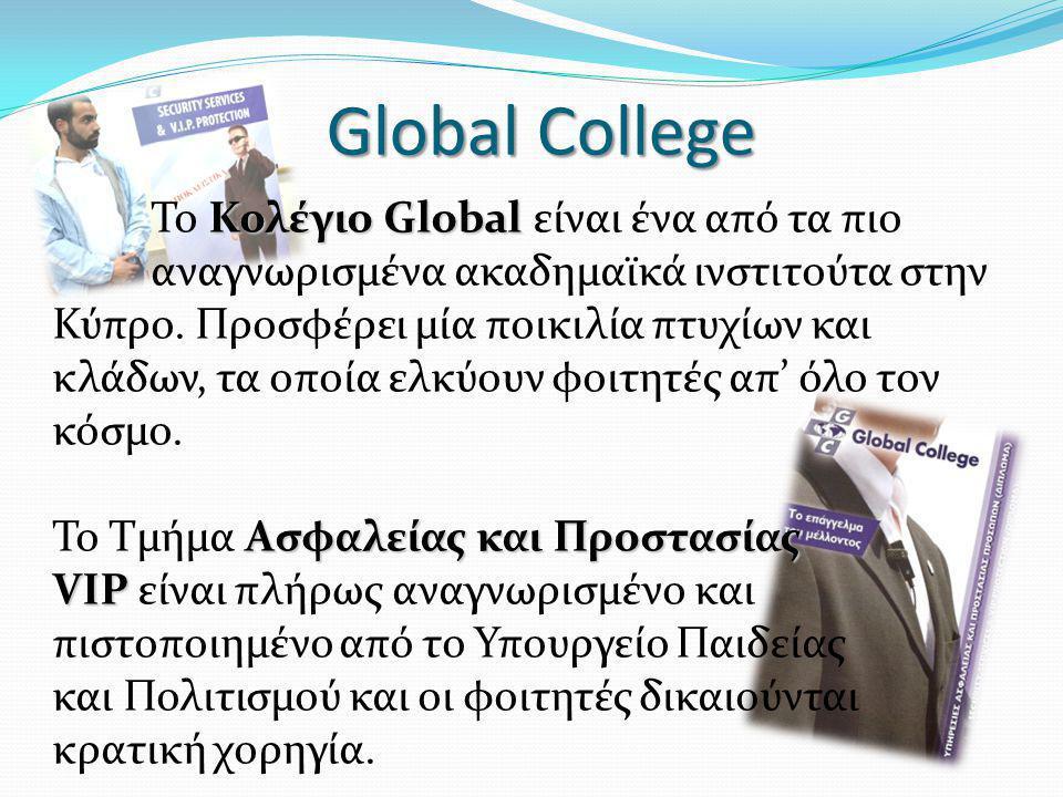 Global College Το Κολέγιο Global είναι ένα από τα πιο