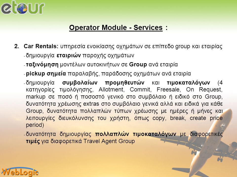 Operator Module - Services :