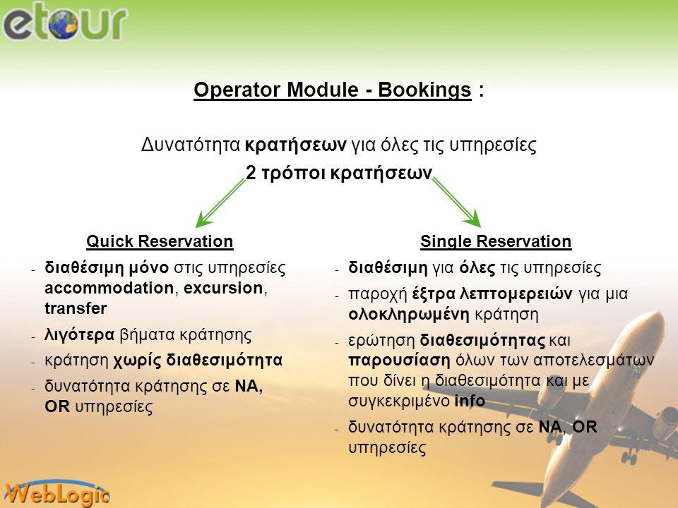 Operator Module - Bookings :