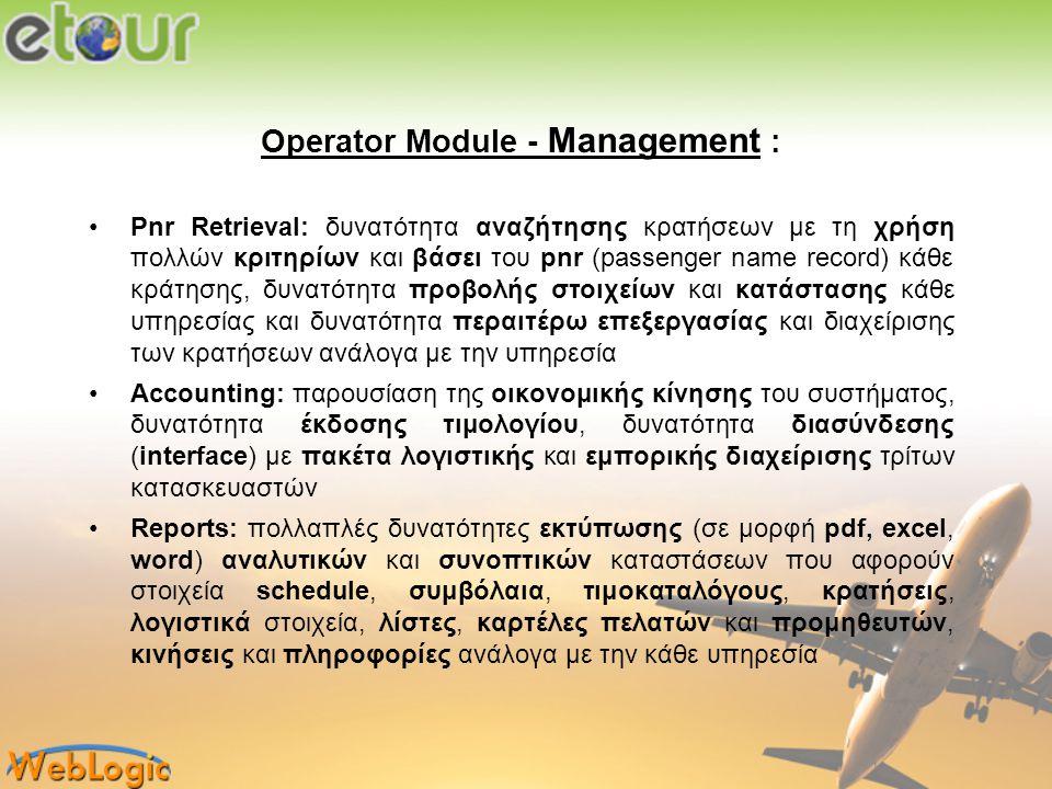 Operator Module - Management :