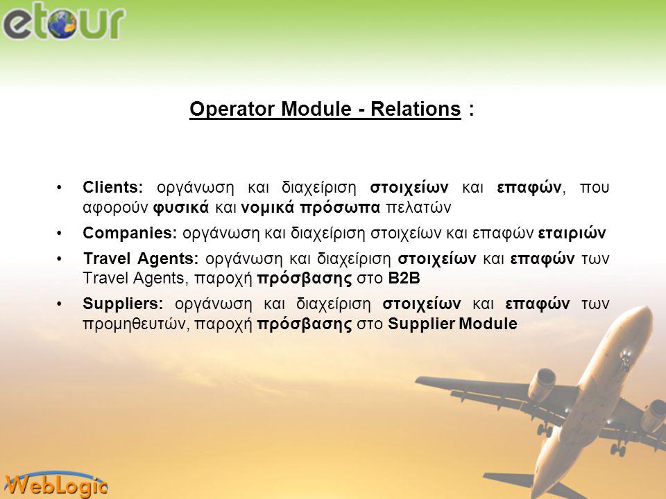 Operator Module - Relations :