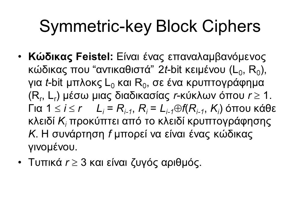 Symmetric-key Block Ciphers