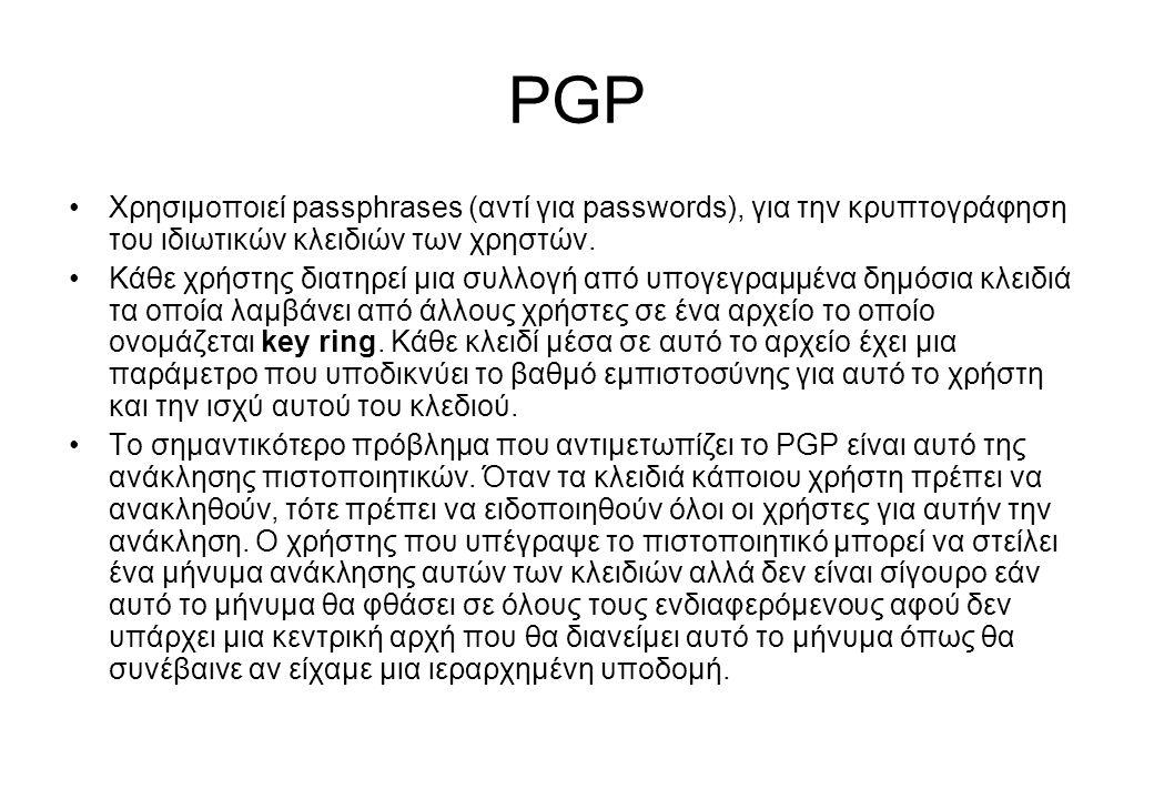 PGP Χρησιμοποιεί passphrases (αντί για passwords), για την κρυπτογράφηση του ιδιωτικών κλειδιών των χρηστών.