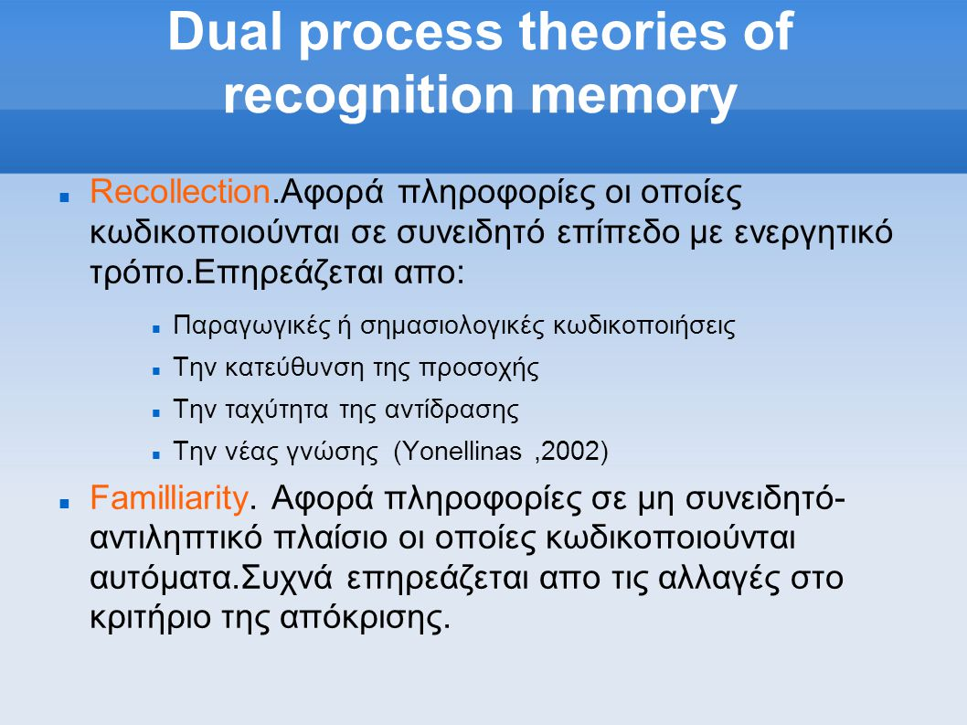 Dual process theories of recognition memory