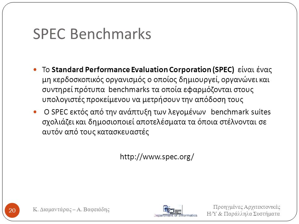 SPEC Benchmarks
