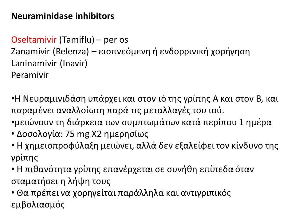 Neuraminidase inhibitors Oseltamivir (Tamiflu) – per os